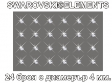 SWAROVSKI®ELEMENTS